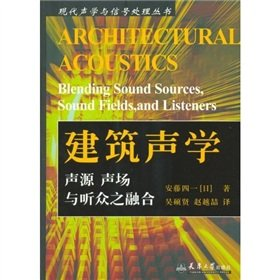 Genuine] Architectural Acoustics : Fusion Ando sound source sound field with the audience . Tianjin...