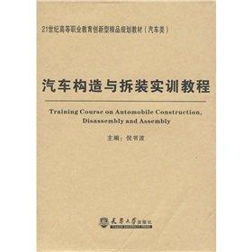 Genuine books 978756183247921 century vocational education planning materials innovative boutique(...