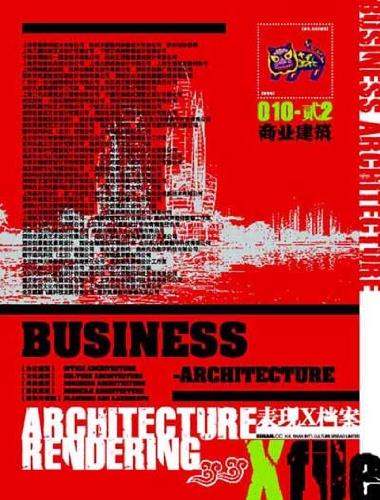 performance X Files 010-1: Cultural Construction(Chinese Edition): XIANG GANG RI