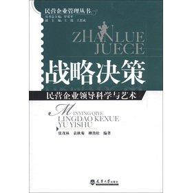 Private Enterprise Management Series: private enterprises lead: ZHANG MAO LIN
