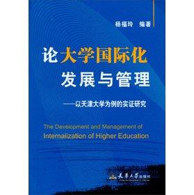 A Case Study On the international development: YANG FU LING