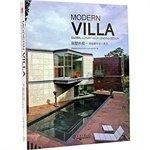 9787561849422: Villa Modern(Chinese Edition)