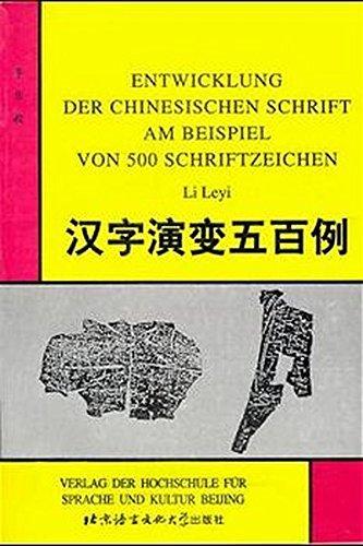 9787561902066: Entwicklung der chinesischen Schrift am Beispiel von 500 Schriftzeichen