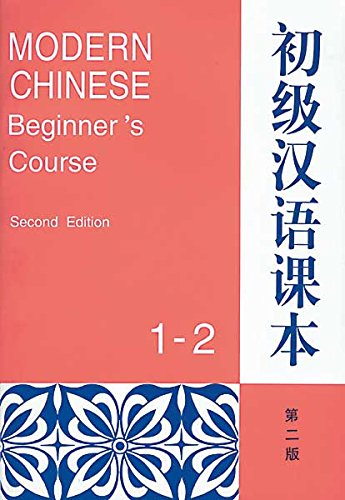 Modern Chinese : Beginner's Course: Anonyme
