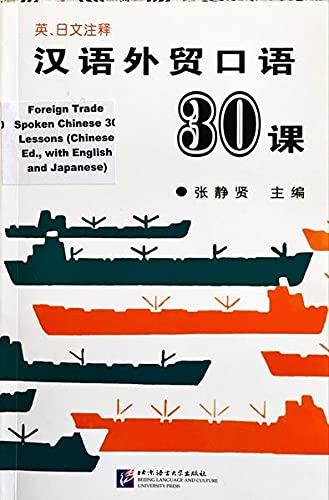 9787561904800: 30 LECONS DE CHINOIS PARLE COMMERCIAL