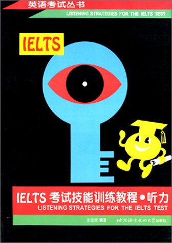 9787561905449: Listening Strategies for the IELTS Test