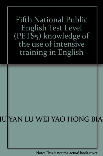 9787561908662: Fifth National Public English Test Level (PETS5) knowledge of the use of intensive training in English