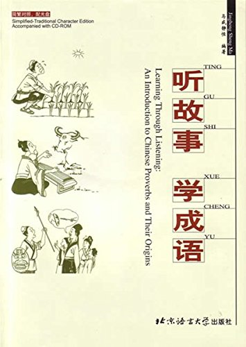 9787561909713: Learning Through Listening: An Introduction to Chinese Proverbs and Their Origins /Ting gushi xue chengyu