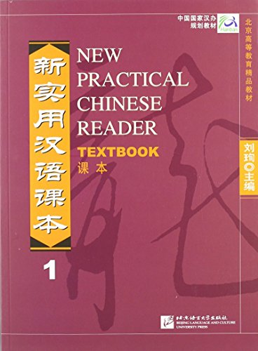 9787561910405: New Practical Chinese Reader: Textbook 1: Textbook v. 1