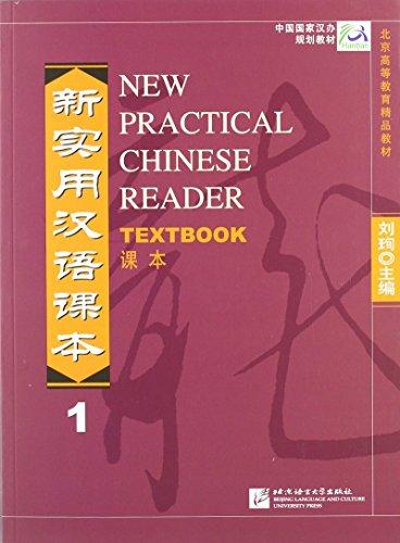 New Practical Chinese Reader: Textbook 1: Liu Xun