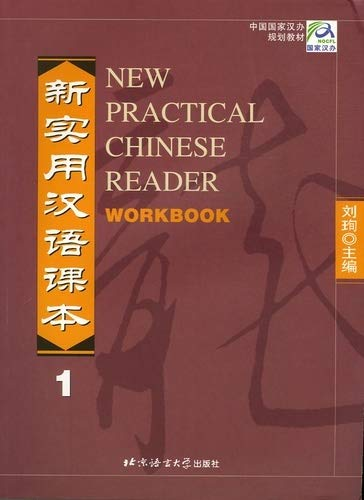 New Practical Chinese Reader: Workbook, Vol. 1: Liu, Xun A.