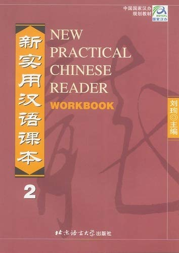 9787561911457: New Practical Chinese Reader 2 : Workbook: Bk.2
