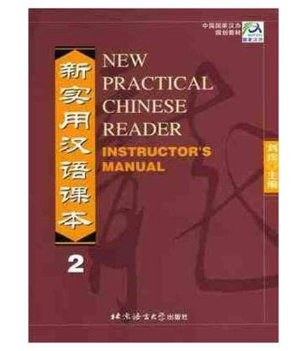 9787561911464: New Practical Chinese Reader Instructor's Manual 2 (Bk.2) (Chinese Edition)