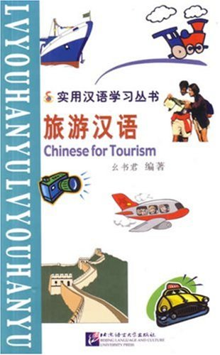 9787561912119: Chinese for Tourism
