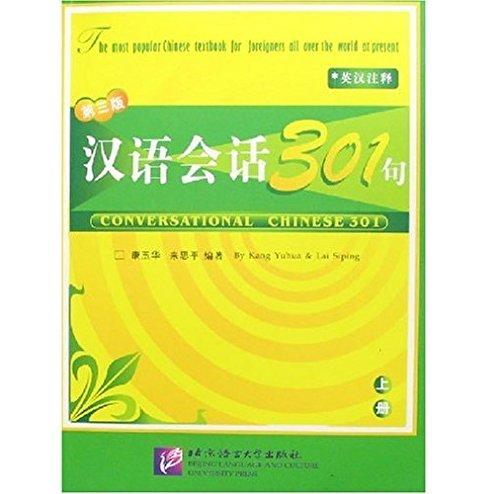 Conversational Chinese 301 - Book 1 (3rd: Kang Yuhua &