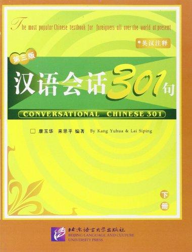 Conversational Chinese 301 (Book 2) (English and: Kang Yuhua; Lai