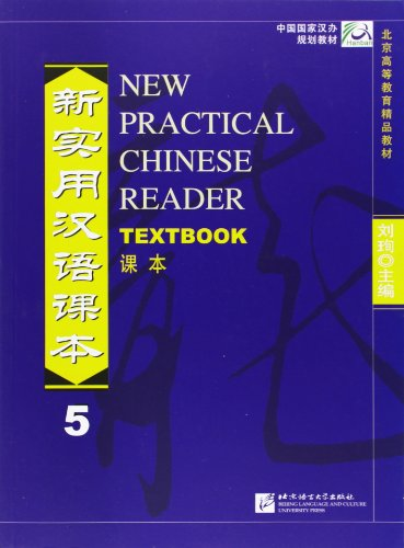 New Practical Chinese Reader Textbook 5 (v.: Liu Xun