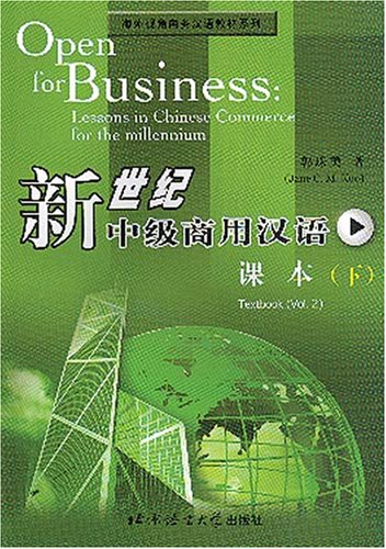 9787561914106: Open for Business: Lessons in Chinese Commerce for the Millennium: Textbook and Exercise Book, Vol. 2 (Chinese and English Edition)