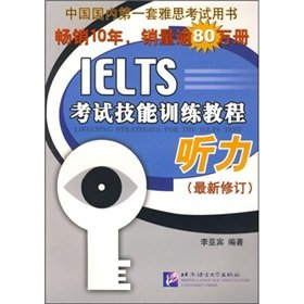 9787561914359: Listening strategies for the IELTS test