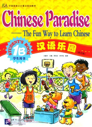 9787561914670: Chinese Paradise-The Fun Way to Learn Chinese (Student's Book 1B) (v. 1B) (Chinese Edition)