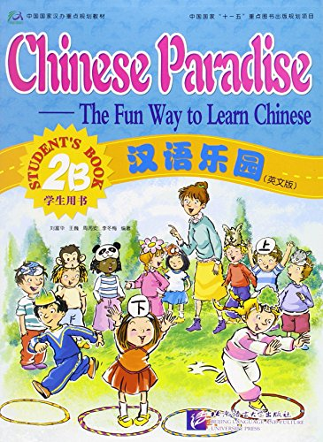 9787561914694: Chinese Paradise-The Fun Way to Learn Chinese (Student's book 2B) (v. 2B) (Chinese Edition)