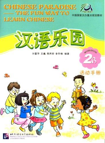 Chinese Paradise Workbook 2B: Beijing Language & Culture