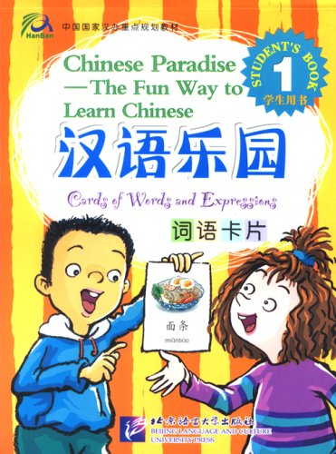 Chinese Paradise- The Fun Way to Learn Chinese: Cards of Words and Expressions, Vol. 1 (Chinese and...