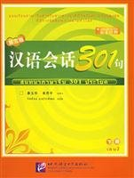 Conversational Chinese 301 next book : Thai: KANG YU HUA