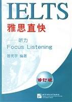 9787561915639: IELTS IELTS direct fast - Listening