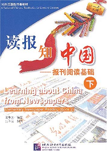 LEARNING ABOUT CHINA FROM NEWSPAPERS
