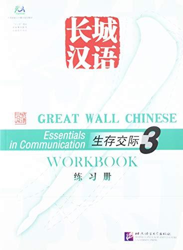 Great Wall Chinese: Workbook Vol. 3 (English: Jianfei Ma