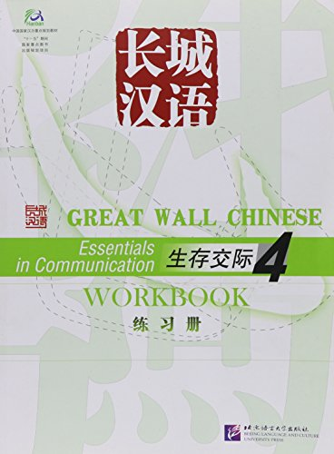 Great Wall Chinese: Workbook Vol. 4 (English: Jianfei Ma