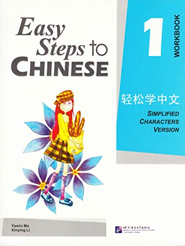 Easy Steps to Chinese Vol.1, Workbook, Simplified: Yamin Ma