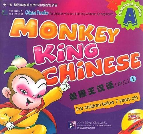 9787561916551: Monkey King Chinese A (W/CD)