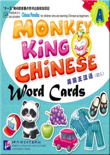 9787561917114: Monkey King Chinese Word Cards: Preschool Ed. Part A