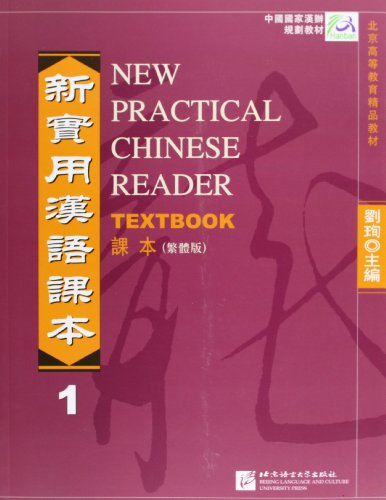 New Practical Chinese Reader: v. 1: Vol