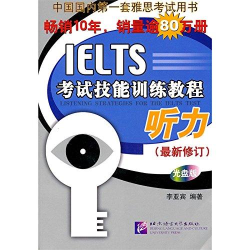 IELTS: Listening Strategies for the IELTS Test: Li Yabin