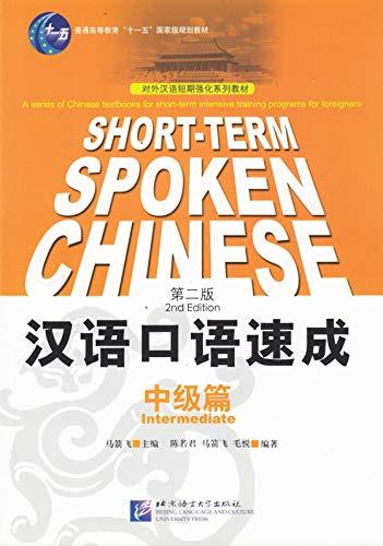 Short-Term Spoken Chinese - Intermediate: Ma, Jianfei