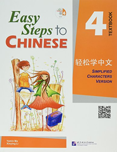 9787561919965: Easy Steps to Chinese: Textbook v. 4