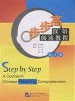9787561919989: Step by Step: A Course in Chinese Reading Comprehension