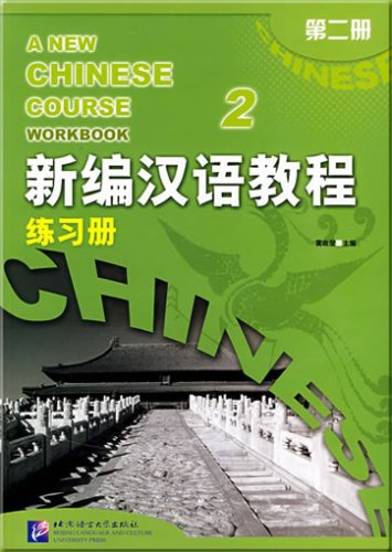 9787561920046: A New Chinese Course: Workbook Vol. 2