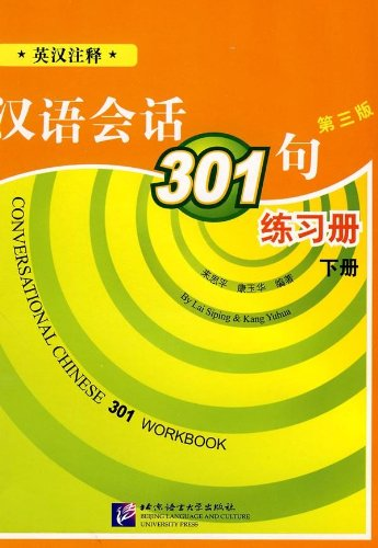 9787561920640: Conversational Chinese 301 (3rd Ed.), Vol. 2: Workbook (English and Chinese Edition)