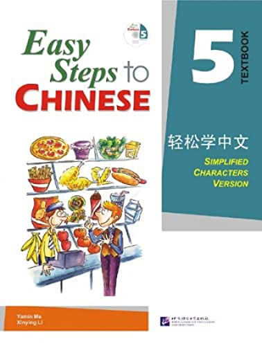 Easy Steps To Chinese Vol. 5 Textbook With 1 Cd (chinese Edition)