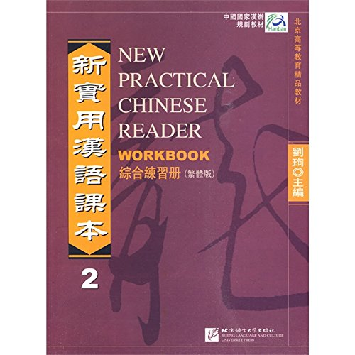 New Practical Chinese Reader: Workbook v. 2: Beijing Language &