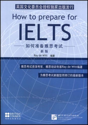 How to Prepare for IELTS (MP3 CD: Wei Te