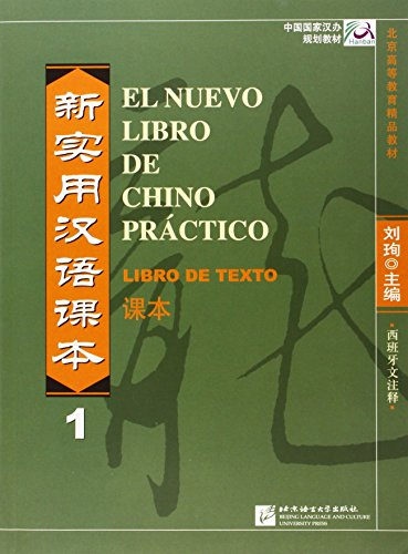 9787561922279: New Practical Chinese Reader Textbook-(1)(Spanish Notes) (Chinese Edition)