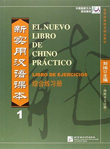 9787561922286: El Nuevo Libro De Chino Practico Vol. 1 - Libro De Ejercicios (Spanish Language)
