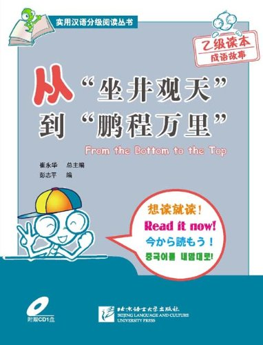 9787561923023: From the Bottom to the Top - Graded Reader Level 2 (1000 Vocabulary)