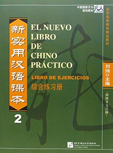 9787561923030: Nuevo Libro De Chino Práctico - 2 Libros De Ejercicios (Spanish Language)