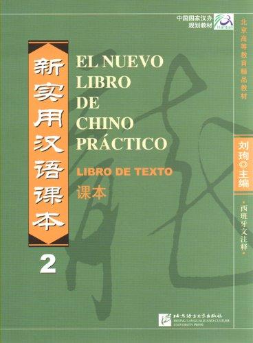 9787561923115: El Nuevo Libro de Chino Practico: Libro de Texto 2 (Spanish and Chinese Edition)